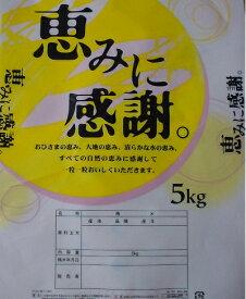 *30年産 北海道ゆめぴりか精白米3kg/最高食味値特A