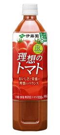 **伊藤園 理想のトマト900gペットx12本x2ケース/賞味期限2021.5月頃