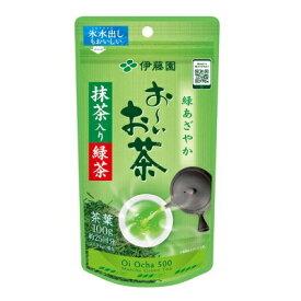 *送料無料/伊藤園お〜いお茶 抹茶入り緑茶 500 / 100g( 茶葉)x3/ゆうメール便/同梱不可