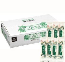 はくばく豊熟麺ひやむぎ(270gx15)x4ケース/無料包装のし可能 /賞味期限2021年6月頃/はくばく乾麺ポイントキャンペーン