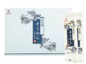 **はくばく豊熟麺そうめん(270gx10)2ケース /無料包装のし可能/賞味期限2022・11月