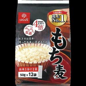 はくばくもち麦600g(50g×12袋)x5/食物繊維豊富