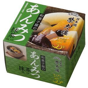 **栄太郎 和菓子屋のあんみつ 抹茶みつ 6缶パックx4/日曜締め木曜入荷発送