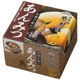 **栄太郎 和菓子屋のあんみつ 黒みつ 6缶パックx4/日曜締木曜入荷発送