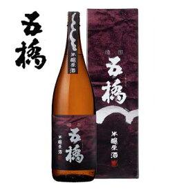 酒井酒造 五橋 吟醸原酒 1800ml