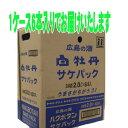 【送料無料】白牡丹 はくぼたん 広島の酒パック〔青パック〕甘口の酒 2000ml×6本 1ケース(1個口は2ケースまでです)
