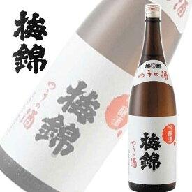 梅錦 吟醸 つうの酒 1800ml瓶 吟醸酒 (愛媛県)御中元 暑中見舞い