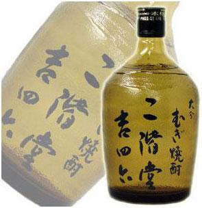 二階堂酒造 吉四六 瓶(ガラス) 720ml