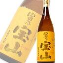 西酒造 富乃宝山 1800ml