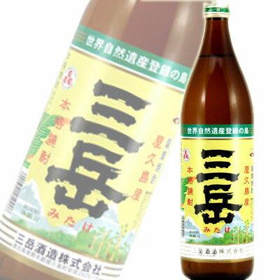【数量限定特売】三岳酒造 三岳 900ml