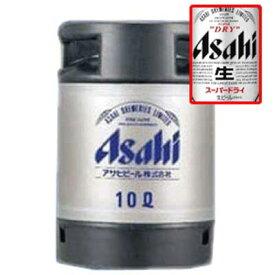 【地域限定送料無料】アサヒ スーパードライ 生樽 10L (業務用)