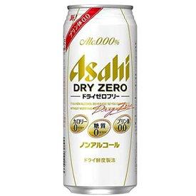 アサヒ ドライゼロ フリー ノンアルコール・プリン体0.0 500ml×24缶 1ケース