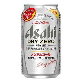 アサヒ ドライゼロ 350ml×1ケース ノンアルコール 0.00%