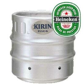 キリン ハイネケン 生樽 15L(業務用)地域限定送料無料
