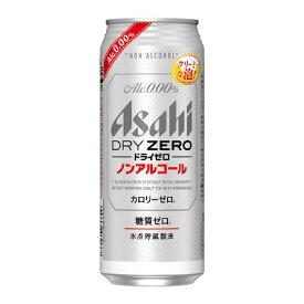 アサヒ ドライゼロ 500ml×24缶 1ケース (アルコール0.00%)