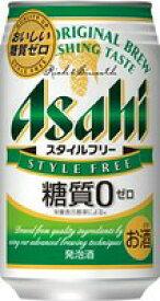 アサヒ スタイルフリー 生  350ml×24缶(1ケース)糖質ゼロ