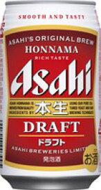 アサヒ 本生ドラフト 350ml×24缶 1ケース