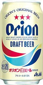 アサヒ オリオンドラフト ビール 350ml×24本 1ケース