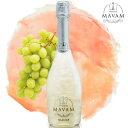 (2本以上で送料無料)マバム グラシア メタリック スパークリングワイン 750ml