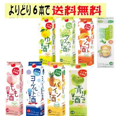 【送料無料】中国醸造 女子美酒部 梅・もも・パイン・マスカット・青りんご・マンゴー・ゆず・ヨーグルト 1.8Lパック 選べるアソート 6本セット