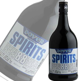 ドーバー スピリッツ 88度 700ml 手指等の除菌・洗浄・殺菌用アルコールとして