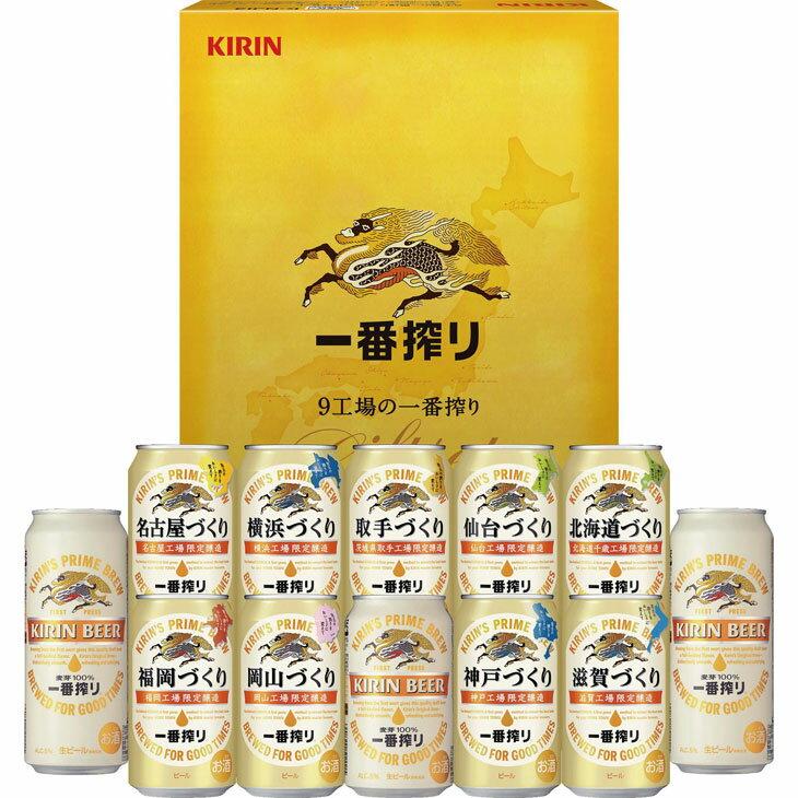 【送料無料】キリン 9工場の一番搾り 詰め合わせセット K-NJI3【楽ギフ_のし】