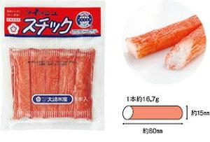 元祖かにかま 大崎水産の逸品 フィッシュスチック (かにかまぼこ)5本入80g