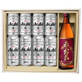 (御中元・お中元・御祝・内祝) ビール ギフト 送料無料  赤霧島 900ml+選べるビールギフト(赤霧島900ml+ビール8缶)