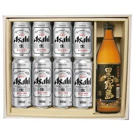(御中元・お中元・御祝・内祝) ビール ギフト 送料無料 選べるビール・焼酎ギフト(ビール8缶+焼酎900ml)
