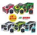 クライナーファイグリング 6種×各20本 アソート 20ml瓶 Kleiner Feigling 地域限定送料無料