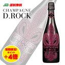 D.ROCK ディーロック ロゼ 750ml(DROCK)地域限定送料無料