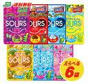 (クリックポスト送料無料)ノーベル製菓 サワーズ SOURS ハードグミ 選べる6袋(代引き・日時指定不可)