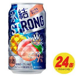 キリン 氷結ストロング ピーチ&マンゴー 350ml×24本(1ケース)