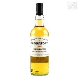 SVグレーン ノースブリティッシュ 2007 正規 43% 700ml シングルグレーンスコッチウイスキー