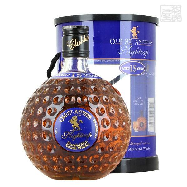 オールドセント アンドリュース ナイトキャップ 15年 700ml ブレンデッドスコッチウイスキー 並行品