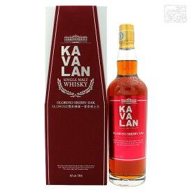 カバラン オロロソシェリーオーク 46度 700ml 並行 台湾 シングルモルトウイスキー