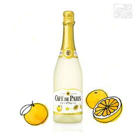 カフェ・ド・パリ グレープフルーツ スパークリングワイン 6.7度 750ml