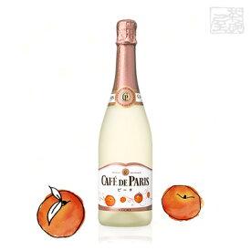 カフェ・ド・パリ ピーチ スパークリングワイン 6.7度 750ml
