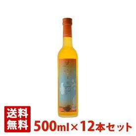 マンゴーワイン 8度 500ml 12本セット フルーツワイン うちなーファーム