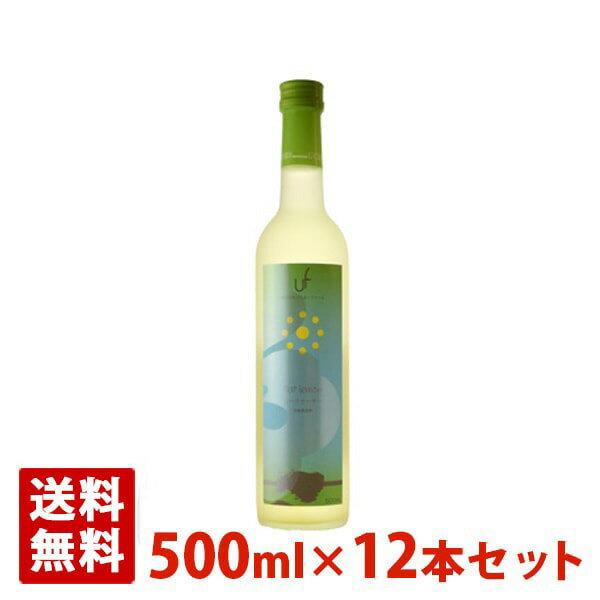 シークワーサーワイン 8度 500ml 12本セット フルーツワイン うちなーファーム