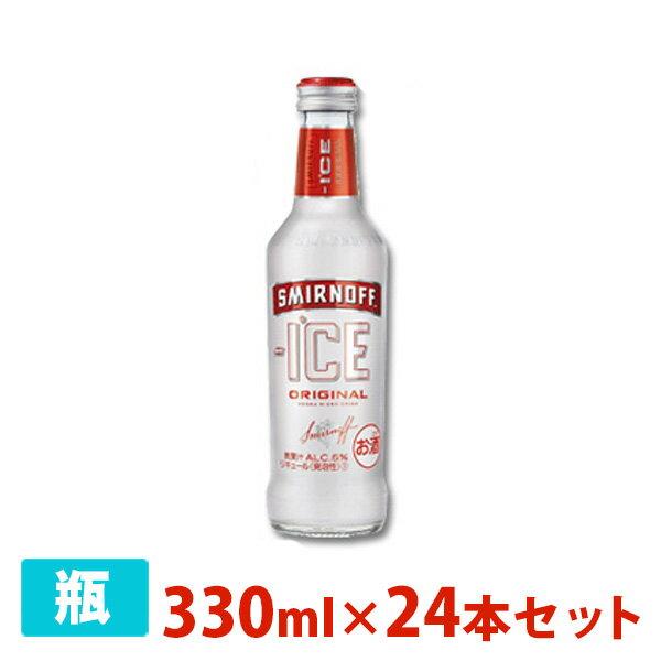スミノフアイス 5度 275ml 24本セット 1ケース 瓶 リキュール チューハイ カクテル