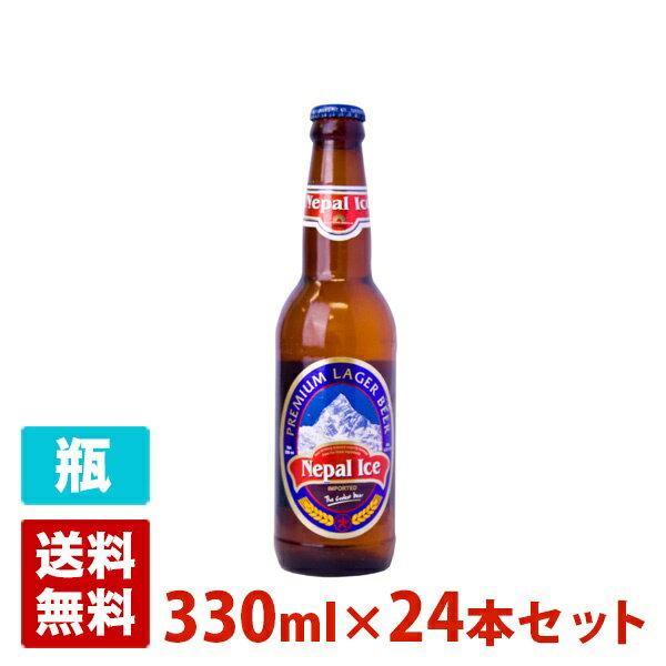 ネパールアイスビール 5.5度 330ml 24本セット(1ケース) ビン ネパール ビール