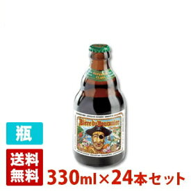 ブーカニア カリビアン 6.5度 330ml 24本セット(1ケース) 瓶 ベルギー ビール