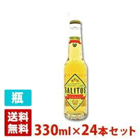 サリトス 6度 330ml 24本セット(1ケース) 瓶 ドイツ ビール