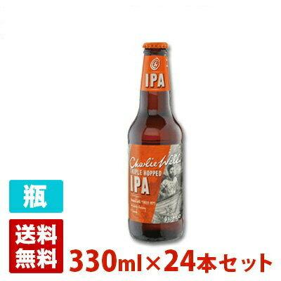 チャーリーウェルズ トリプルホップIPA 5.2度 330ml 24本セット(1ケース) 瓶 イギリス ビール