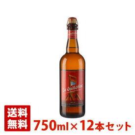 ギロチン 8.5度 750ml 12本セット(1ケース) 瓶 ベルギー ビール