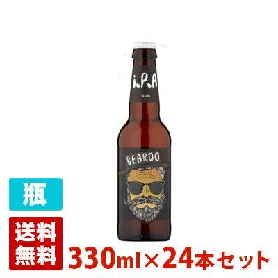 ビアードゥ IPA 6度 330ml 24本セット(1ケース) 瓶 イギリス ビール