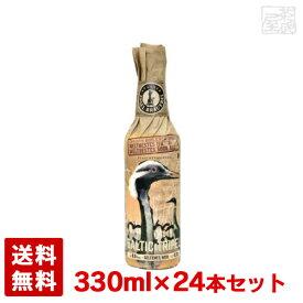 バルティック トリプル 9.5度 330ml 24本セット(1ケース) 瓶 ドイツ ビール