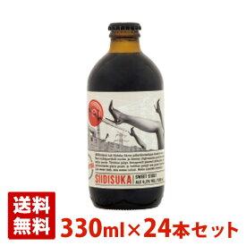 シーディスカ 6.3度 330ml 24本セット(1ケース) 瓶 エストニア ビール