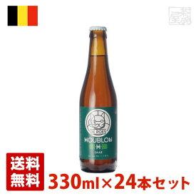 猫のホップ 5.5度 330ml 24本セット(1ケース) 瓶 ベルギー ビール